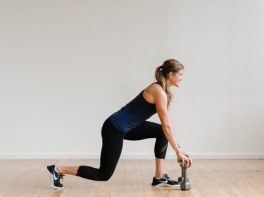 Leg Exercises You Can Do At Home